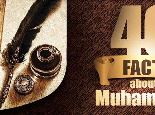 an old paper, ink, and feather. Muhammed PBUH.