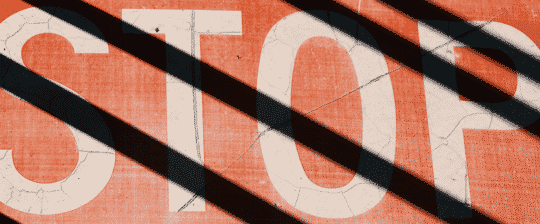 Banner with the word 'stop' with red strips. The limits set by Allah.