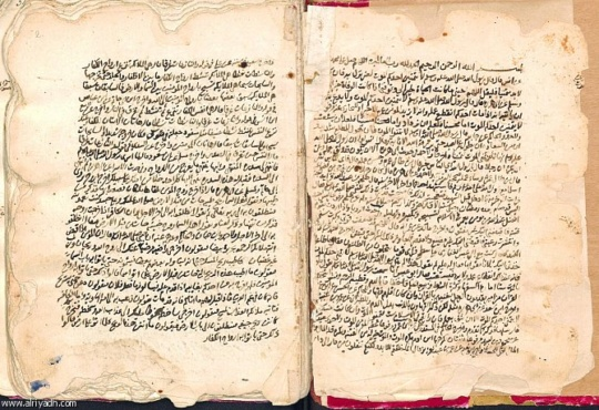 A manuscript of Qur'an the greatest miracle, Saudi Digital Library