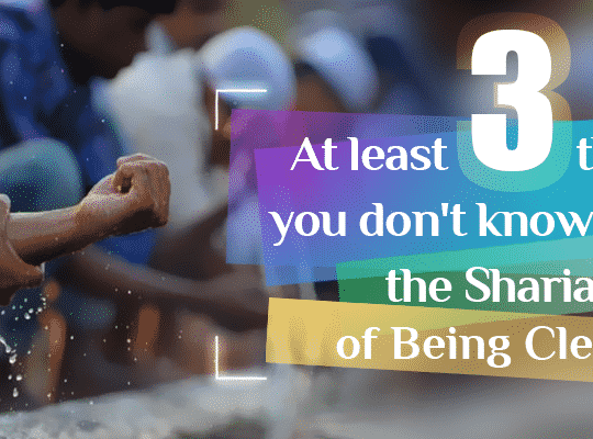 Muslim men making ablution 'wudu', 3 things you don't know about being clean in Islam!