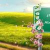 una guía simple y fácil para ser musulmán