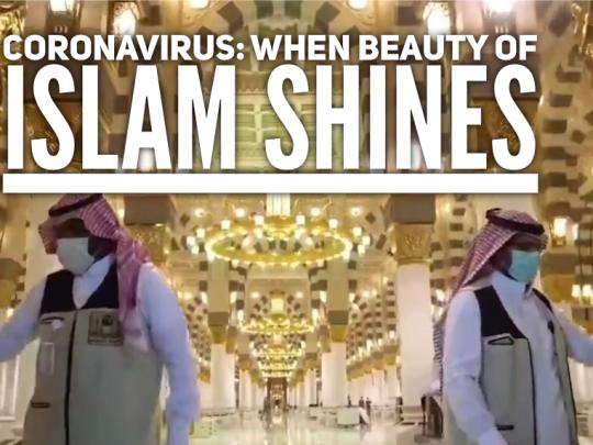 Doors of Masjid, Coronavirus, when beauty of Islam shines.