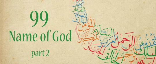 99 Name of God 2