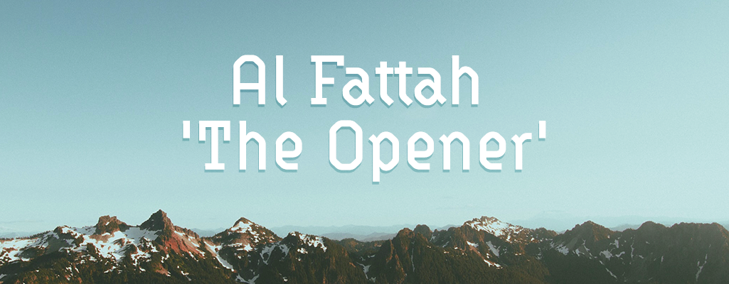 The Secrets of Allah's Name