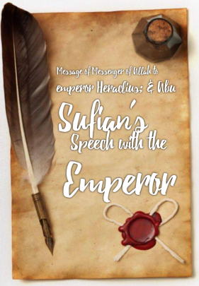 The Message of the Messenger of Allah to Heraclius; the Roman Emperor and Abu Sufian's Speech with the Emperor